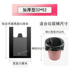 垃圾袋家用加厚手提式背心黑色厨房中大号塑料袋批发100个
