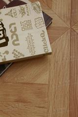 英仑强化拼花地板 88002