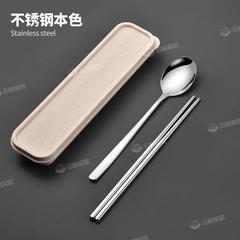 (新用户专享)学生便携餐具套装不锈钢筷子勺子套装上班族二件套旅行餐具