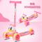 滑板车幼儿童1-3-6-12岁男女小孩溜溜车可折叠单脚宝宝踏板滑滑车