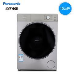 Panasonic/松下 XQG100-S1355全自动WIFI智能控制变频滚筒洗衣机