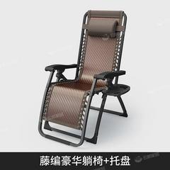 折叠藤椅躺椅 手工编藤椅办公午休躺椅 三折叠藤椅阳台靠椅休闲椅