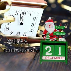 圣诞节桌面台历书桌倒计时办公桌摆件平安夜礼物圣诞儿童玩具