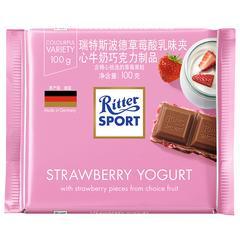 德国进口RitterSport瑞特斯波德草莓酸乳夹心巧克力