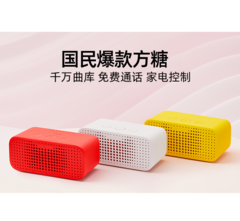 天猫精灵方糖蓝牙音箱智能音箱颜色随机(送台历及日本进口巧克力2盒)