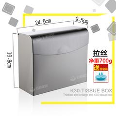 卫生间纸巾盒免打孔厕所卫生纸盒浴室草纸盒加厚防水厕纸盒手纸盒