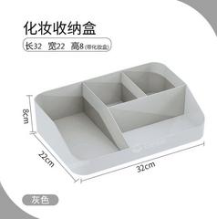 大容量桌面化妆品收纳盒大号首饰口红收纳盒梳妆台塑料耳环整理盒