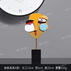 简约创意抽象人物面具酒柜装饰品摆件现代家居客厅电视柜桌面摆设