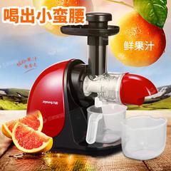 Joyoung九阳 JYZ-E23原汁榨汁机 家用 果肉分离全自动多功能