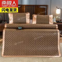 藤席夏季凉席三件套冰丝席双人折叠非竹凉席0.45/1.5/1.8/2.0m