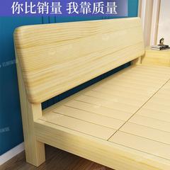 床 实木1.8米经济型实木床1.5双人床出租房卧室1.2单人简易木床1m