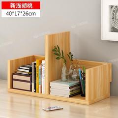 桌上置物架办公室桌面收纳书架简易学生宿舍子小型书柜多功能书架