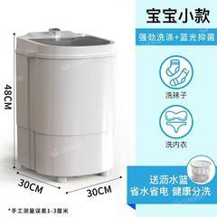 洗衣机半自动单筒洗衣机大容量家用双桶迷你洗脱