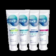 第二支0.01元产品需一同加入购物车 Oralb欧乐B牙膏
