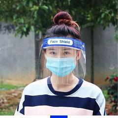 透明防护面罩全脸防护面具防飞沫炒菜防油溅面罩成人护脸全脸