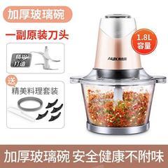 奥克斯绞肉机家用搅拌机电动小型切菜机绞馅机大容量多功能料理机