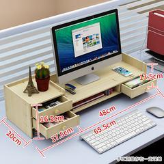 电脑显示器增高架置物架