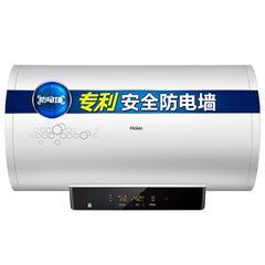 海尔(Haier) ES60H-K7(ZE)(U1)热水器电家用60升智能操控速热中温保温