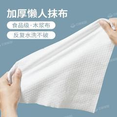 懒人抹布厨房抹布干湿两用吸油纸巾一次性免洗无纺布家用洗碗巾