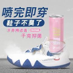 鞋袜除臭剂篮球鞋杀菌去除异味臭脚粉防脚臭神器鞋子鞋柜除臭喷雾