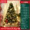 巴比鹤网红大小型圣诞树家用套餐仿真树装饰盆栽摆件圣诞节装饰品