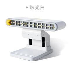 木之林屏幕小风扇宿舍床上静音台式桌面办公室usb风扇迷你可充电