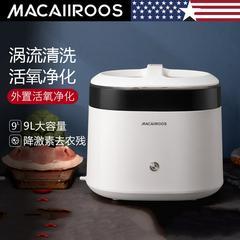 Macaiiroos迈卡罗洗菜机MC-4063家用果蔬解毒机食材净化器