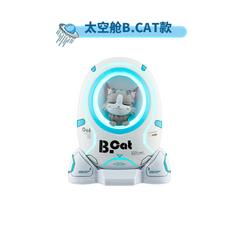 黄油猫b.cat第二代猫咪柴犬动漫周边太空舱充电宝二次元移动电源