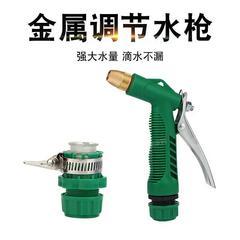 水管水枪洗车神器汽车用品刷车喷头软管浇花工具防冻家用高压水枪