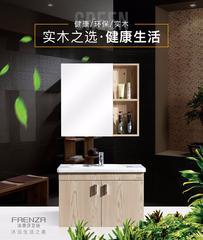 法恩莎卫浴 308套餐(浴室柜FPGD3616F+座便器+花洒)