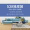 538 独享装套餐(半包+主材+小家电)