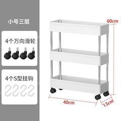 可移动便携置物架厨房落地收纳储物架多层带轮子浴室厕所塑料架子
