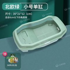 Yee乌龟缸造景别墅饲养箱防逃逸过滤家用巴西龟盆生态缸养乌龟箱