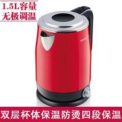 九阳(Joyoung) 开水煲1.5L电热水壶304不锈钢家用保温烧水壶K15-W7