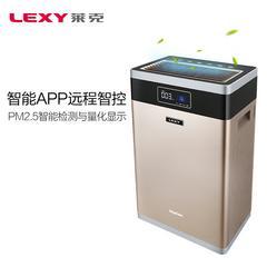 莱克(LEXY) 空气净化器大洁净空气量快速除霾长效除醛家用净化器KJ709