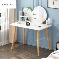 梳妆台卧室经济型现代简约小户型迷你网红单人化妆桌小化妆台