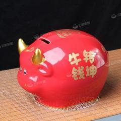 存钱罐陶瓷牛年礼品儿童可存不可取只进不出储畜网红大号储钱礼物