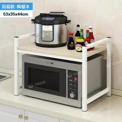 家用厨房置物架微波炉架子双层烤箱架单层收纳架调料架厨房用品