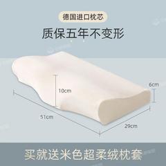 德国技术家用单人枕头枕芯不变形成人颈椎枕宿舍护颈椎酒店记忆枕