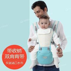 迪咕咪婴儿背带前抱式宝宝多功能腰凳横抱式轻便前后两用抱娃神器