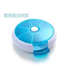 家用药盒迷你随身一周旅行便携式创意分装收纳药品盒多功能早中晚