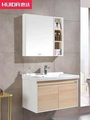HDFL079A-C8(浴室柜)+HDC6151(坐便器)+HDB228LY(花洒)