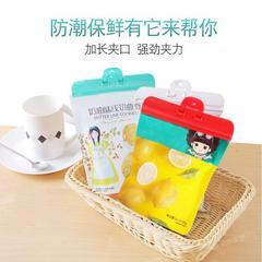 日本mirari食品袋封口夹零食密封夹子大小号家用厨房防潮封口神器