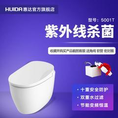 惠达卫浴  家用遥控全智能自动冲洗烘干一体式马桶无水箱坐便5001T