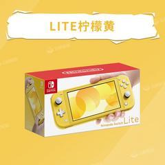 任天堂Switch Lite掌机NS游戏机 迷你版掌机 多色款限定主机 日版