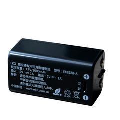 EKO智能感应家用垃圾桶专用可充电锂电池ABC 首次使用请先充满电