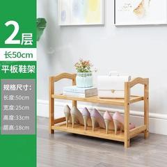楠竹鞋架简易门口家用经济型收纳神器多层防尘鞋柜子省空间置物架