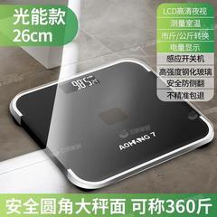 体重秤电子秤家用人体减肥体脂秤精准迷你称重量器成人身体家庭