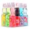 日本进口 网红哈达波子汽水饮料抖音同款碳酸夏日冰镇饮料 200ml/瓶(清货专享)