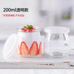 玻璃早餐杯牛奶布丁杯子可爱迷你家用咖啡燕麦非大容量带盖耐热